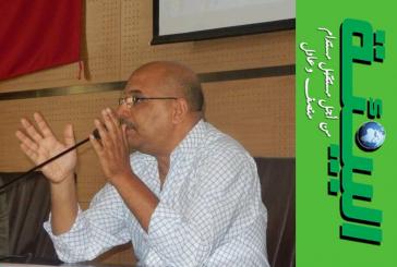 إعلاميون بيئيون: طلب احياء الشبكة المغربية للاعلام البيئي.