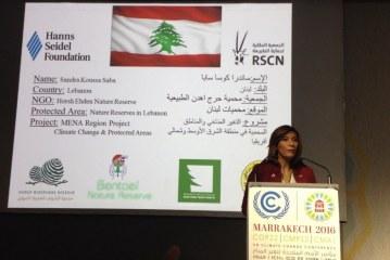 كوب 22 مراكش :ندوة عن المحميات الطبيعية في لبنان بالمنطقة الخضراء