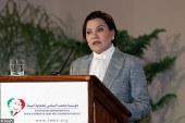التربية البيئية قطبا رئيسيا ضمن التوجه العام للمملكة المغربية