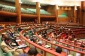 """ندوة دولية: مجلس المستشارين يناقش """"ملاءمة التشريعات الوطنية للتغيرات المناخية"""""""