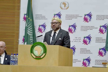جلالة الملك : المملكة المغربية تسعى أن تكون الريادة للقارة الإفريقية