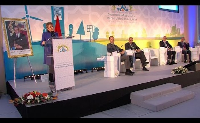 السيدة الحيطي تدعو لتصميم مناطق صناعية مستدامة لإنجاح الانتقال نحو الاقتصاد الأخضر