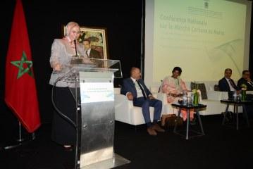 بلاغ  صحفي:  ورشة عمل حول تعزيز التعاون جنوب – جنوب   للعمل المناخي والتنمية المستدامة
