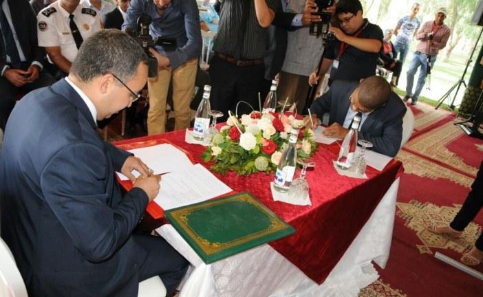 في إطار السياسة المندمجة التي تعتمدها شركة لافا رج هولسيم في مجال التنمية الاجتماعية والمجتمعية والتنمية المستدامة: توقيع اتفاقية  الشراكة بين  شركة لافا رج هولسيم و مندوبية وزارة الصحة مكناس.