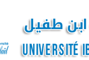 تدشين محطة للحركية الكهربائية بجامعة ابن طفيل الاولى من نوعها في المغرب