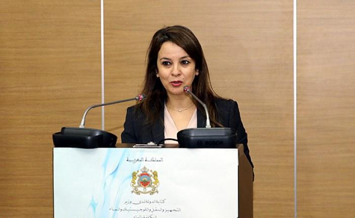 المغرب يتوفر على إطار قانوني محين ومتقدم لحماية ثرواته المائية (وزيرة)