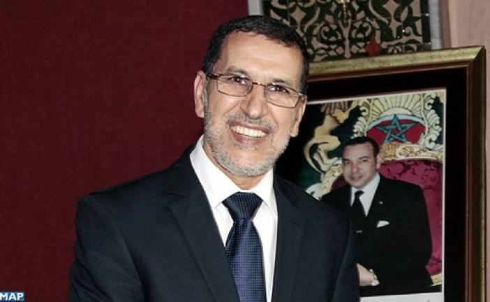 السيد سعد الدين العثماني على راس  الوفد المغربي المشارك في الدورة الثامنة للمنتدى العالمي للماء بالبرازيل