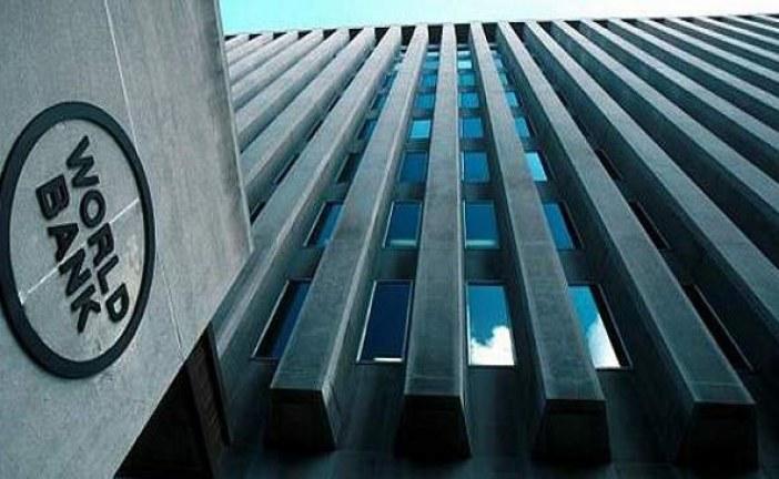 البنك الدولي: نمو الثروة العالمية، لكن التفاوتات مازالت قائمة