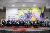 مهندسو حزب الحركة الشعبية يعقدون مؤتمرهم الوطني الثاني