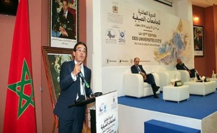 تطوان : انطلاق الدورة العاشرة للجامعة الصيفية بمشاركة 120 شابا من مغاربة العالم