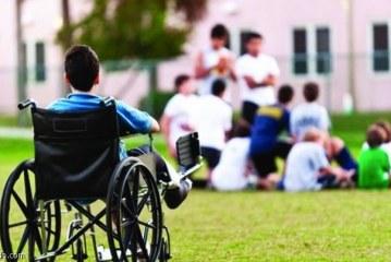 مجموعة البنك الدولي تعلن عن التزامات جديدة بشأن دمج ذوي الإعاقة