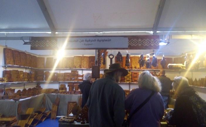 المعرض الدولي للخشب:                            حرفية ومهنية في التنظيم             وإقبال متزايد للزوار المغاربة والأجانب