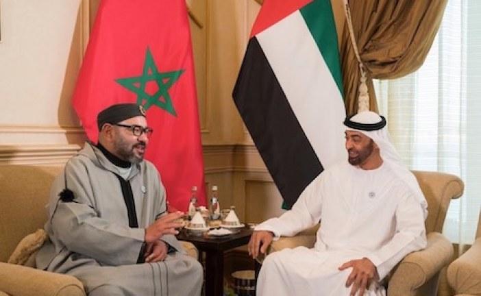 تقرير يلامس تطور العلاقات الوطيدة بين المغرب والإمارات المتحدة