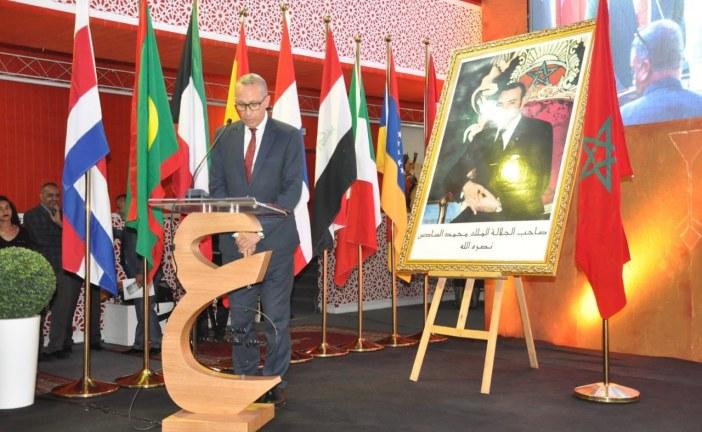 مهرجان العيون للشعر العالمي  ترسيخ للعلاقات الثقافية بين الشعوب