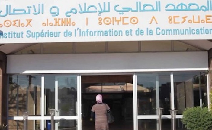 وزارة الاتصال والثقافة: تعزيز التكوين القانوني في معهد الإعلام والاتصال
