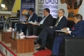 الملتقى الدولي  للواحات تحقيق لتنمية مستدامة متوازنة