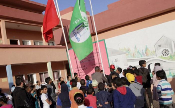 وزان : المدارس الإيكولوجية مدخل لترسيخ الحكامة البيئية