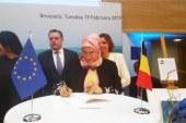 السيدة نزهة الوفي توقع إعلان بروكسل  بشأن التغير المناخي والحفاظ على المحيطات