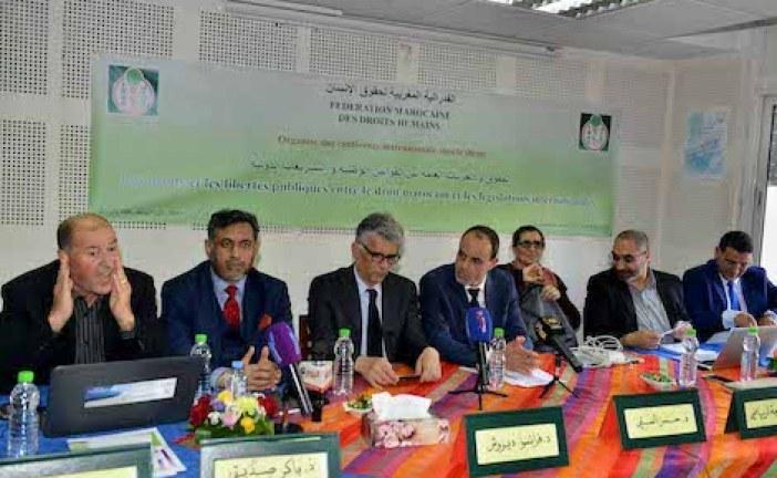 حقوقيون يتخوفون من التضييق على الجمعيات والحريات في المغرب
