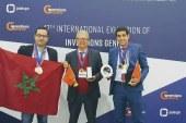 المغرب يواصل تألقه العلمي دوليا ويحصد أغلب جوائز المعرض الدولي للاختراعات بجنيف