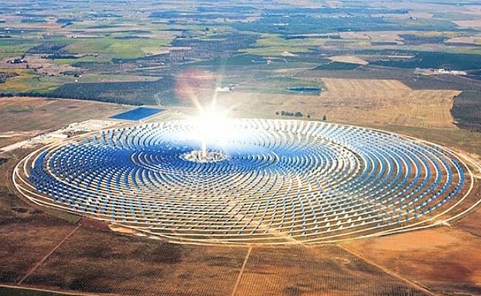Communiqué de presse:  Des jeunes préparent la création d'un centre pour l'Energie durable à Ouarzazate
