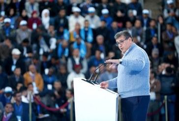 """أخنوش يفتتح """"جامعة أغَراسْ"""" بأكادير ويدعو شبيبته للانخراط بقوة في الحياة السياسية."""