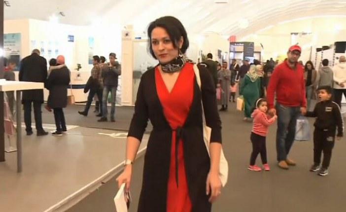 المغربية ليلى باحساين تتنافس على جائزة الأدب العربي بفرنسا