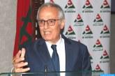 مشروع مغربي للنجاعة الطاقية في المباني يحصل على تمويل بقيمة 20 مليون أورو