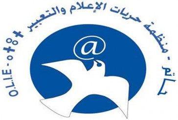 بيان : حرية الإعلام سند لامناص منه لإصلاح المنظومة الصحية