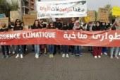 مسيرة من أجل المناخ بمراكش .. حينما يأخذ الشباب الكلمة
