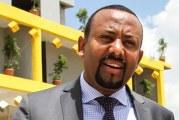 رئيس الوزراء الإثيوبي أحمد يحرز جائزة نوبل للسلام