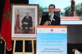 """سعد الدين العثماني يتحدث  عن """"انكباب الحكومة على تحيين، ومراجعة المخطط الوطني للماء""""."""