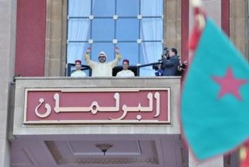 الملك محمد السادس يفتتح البرلمان يوم الجمعة