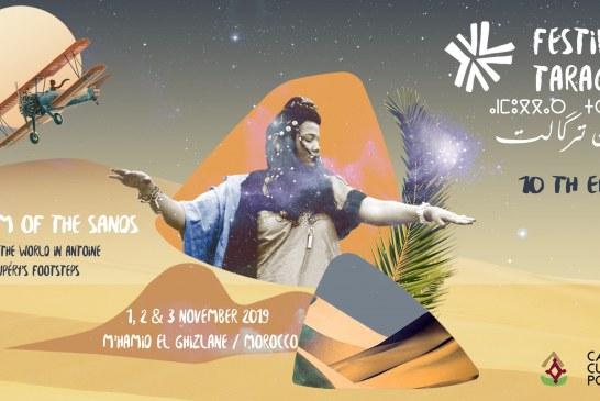 Festival Taragalte 10 e édition ÉDITION 2019