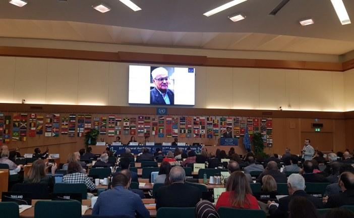 بيان صحفى:     الدورة الواحدة والثلاثون للجمعية العامة لمنظمة ايكروم تبدأ أعمالها في روما
