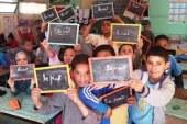 تلاميذ المغرب في الرتب الأخيرة في القراءة والرياضيات والعلوم