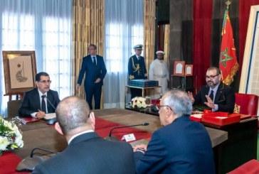 مراكش: الملك محمد السادس يترأس جلسة عمل حول التزويد بالماء الشروب ومياه السقي