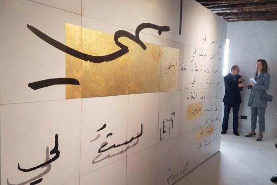 إحياء منطقة المحرق في البحرين   مقاربة فريدة للحفاظ على التراث وتحفيز التنمية والاستثمار في المدينة القديمة