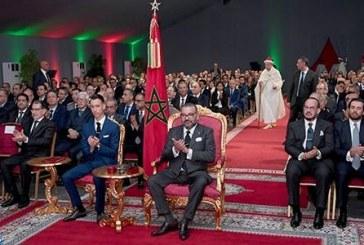 """اخنوش يعرض أمام جلالة الملك محمد السادس الإستراتيجية الجديدة للقطاع الفلاحي """"الجيل الأخضر 2020 -2030""""."""