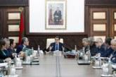 """الحكومة: لا وجود لمعتقلي رأي في المغرب.. و""""أمنيستي"""" تبخس مجهوداتنا"""