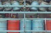 المغرب يتوفر على المخزون الكافي من غاز البوتان