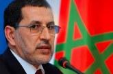 بعد الوصول إلى 17 إصابة بكورونا.. العثماني يتحدث إلى المغاربة مباشرة على ثلاث قنوات تلفزية