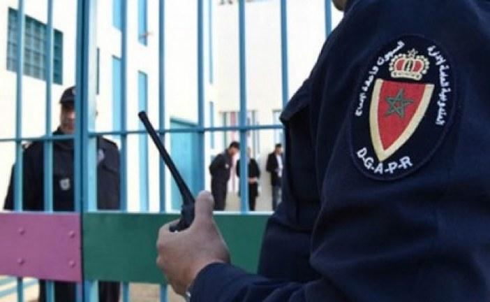 """حقوقيون يطالبون بالإفراج عن فئات من السجناء لتفادي """"كورونا"""""""