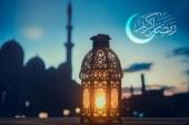 دول عربية تعلن الجمعة أول أيام شهر رمضان