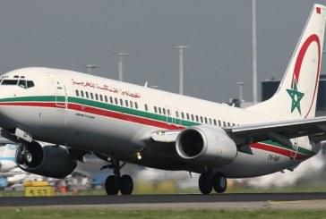 عودة كوريين عالقين بالمغرب إلى وطنهم عبر طائرة خصصت لنقل مستلزمات طبية