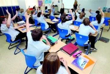 مطالب بالكشف عن المدارس الخاصة التي تلاعبت بتصريحات الإستفادة من الدعم