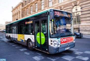 """تحويل وسائل النقل العام للغاز وشراء المركبات الكهربائية خطوة مهمة نحو تحسين الوضع البيئي في العاصمة الجنوبية كوزباس """"نوفوكوزنتسك"""""""