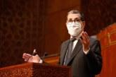 """أحزاب المعارضة ترفض تقليص """"مناصب الشغل"""" في أفق 2023"""
