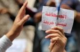نادي الصحافة يقدم تقريره السنوي في اليوم العالمي لحرية الصحافة