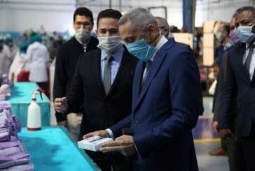 رسميا.. المغرب يفتح أبواب تصدير الكمامات الطبية نحو الخارج